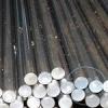 Сортовой прокат круглый из специальной стали